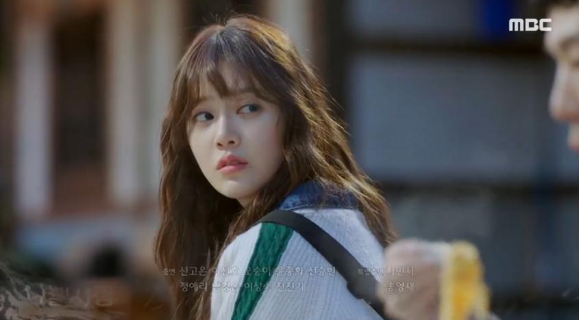 """'나쁜사랑' 정애리, 오승아 못마땅… """"웃기는 애네?"""""""