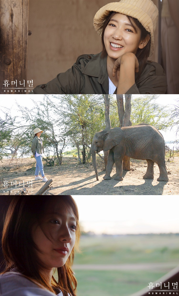 박신혜, '휴머니멀' 제작발표회서 눈시울 붉힌 이유