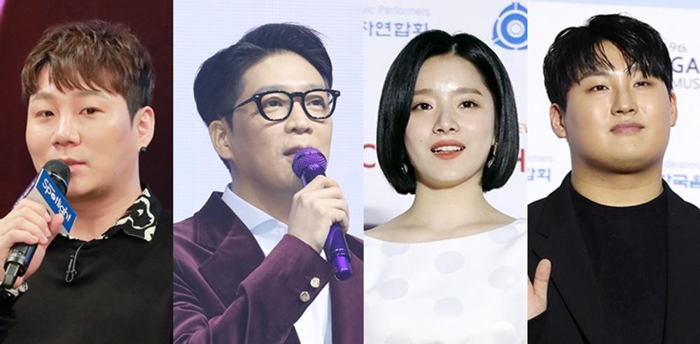 윤민수·벤·MC몽·임재현, '핫'이슈로 '2020 가온차트' 조명 싹쓸이 [종합]