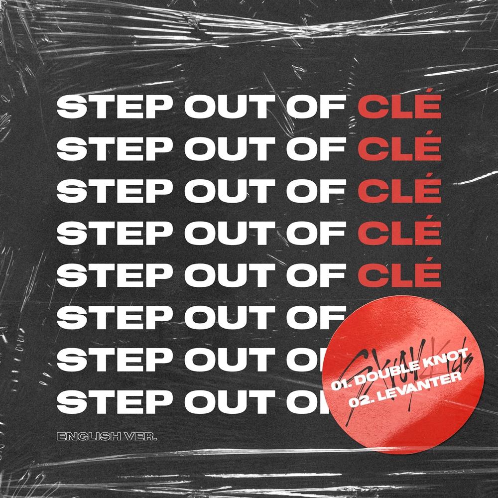 스트레이 키즈, 오는 24일 첫 영어 앨범 'Step Out of Clé' 발매
