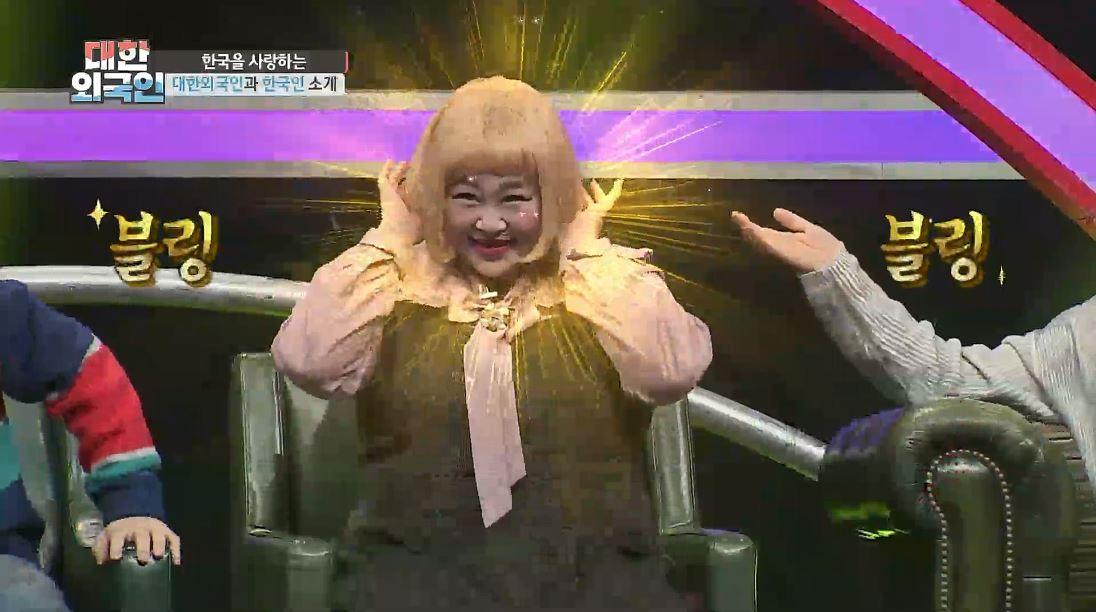 """홍윤화 """"초등학교 때 IQ 142, 그 비결은…"""""""