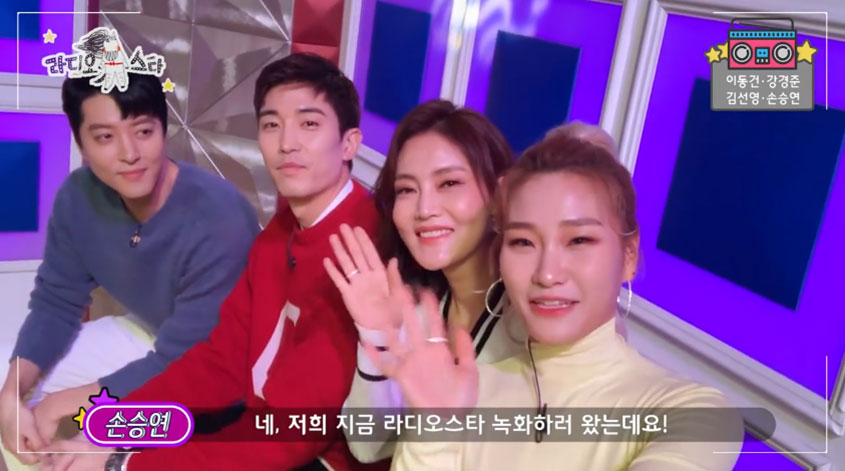 [셀프캠] 이동건-강경준-김선영-손승연, 어디로 튈 지 모르는 반전캐들 '라스' 등장!
