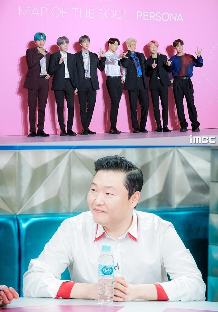 방탄소년단(BTS)-싸이, '억'소리나는 MV로 어깨 나란히