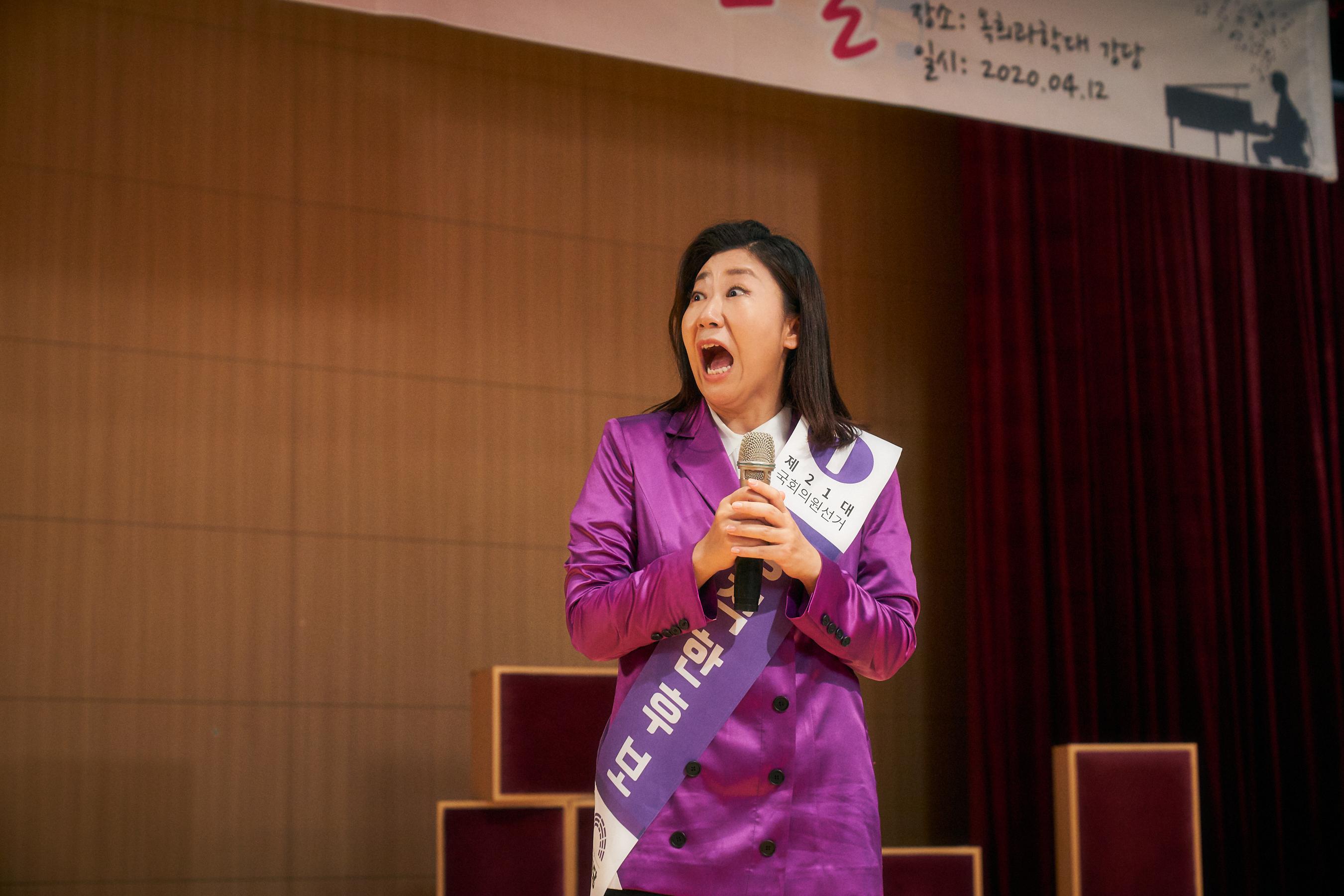[애프터스크리닝] 탄탄한 연기위에 제대로 터지는 웃음 '정직한 후보' ★★★☆