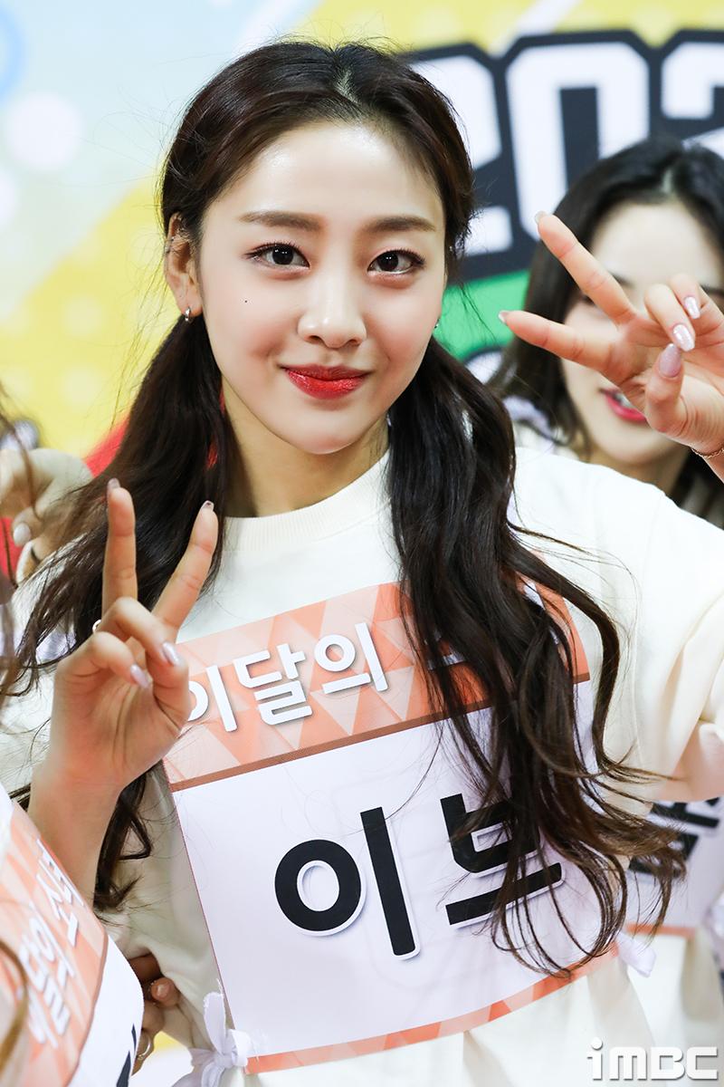 이달의 소녀 이브, 선배美 뿜뿜… '회사 선배였으면 하는 아이돌' 1위 선정