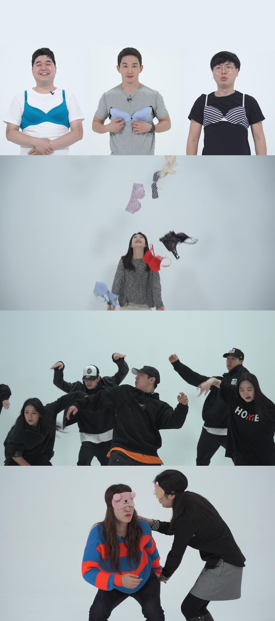 '시리즈M' 노(No)브래지어 챌린지→블라인드 데이트, 일상 속 소소한 궁금증 한 자리에!