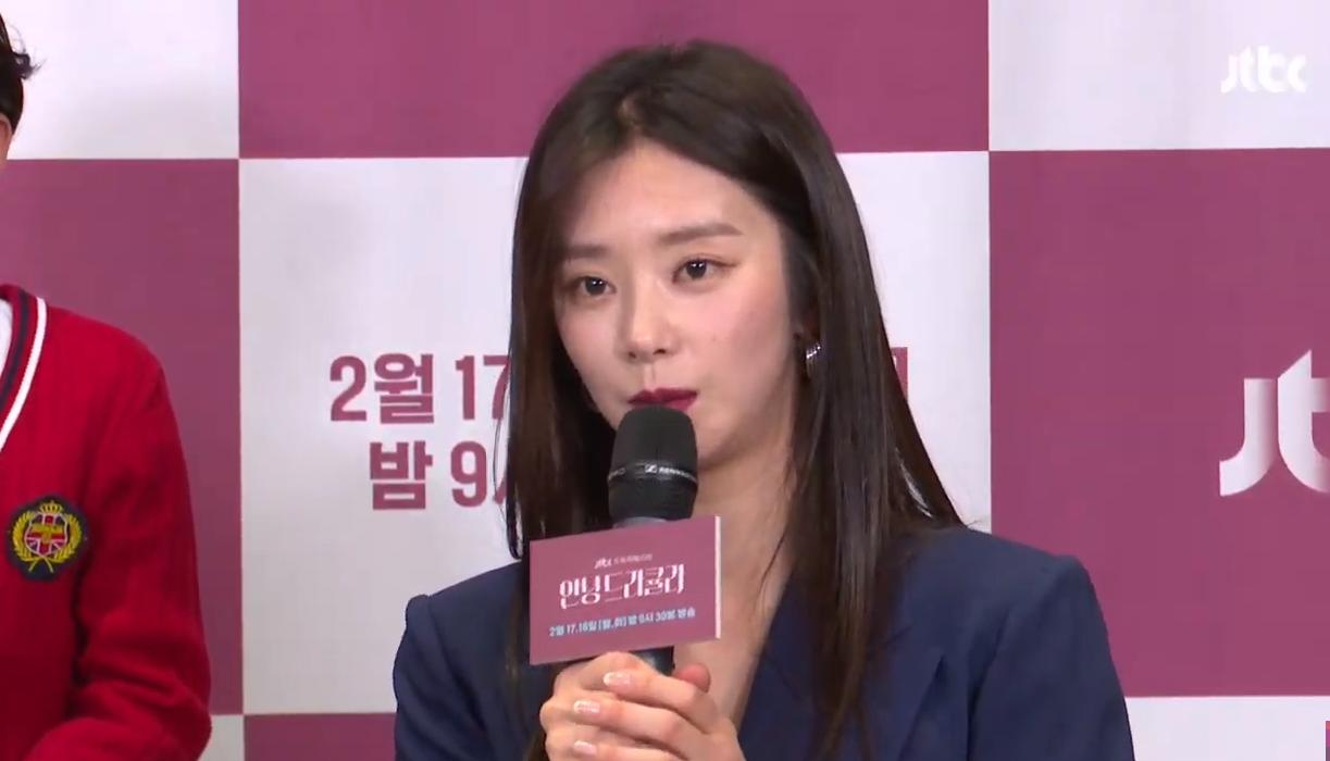 """'안녕 드라큘라' 이주빈 """"연습생 출신…소녀시대 서현 옆이라 민망"""""""