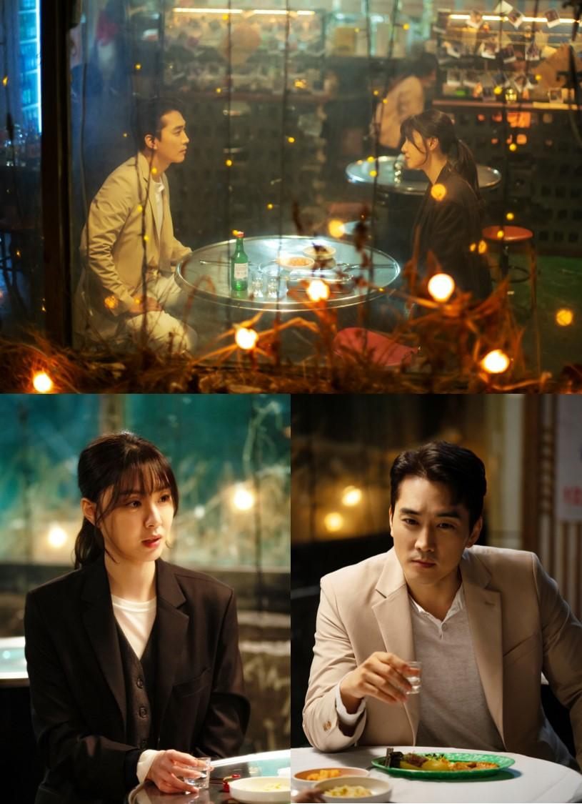 '저녁 같이 드실래요?' 송승헌x서지혜, 분위기+케미 甲 첫 스틸