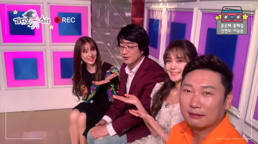 [셀프캠] 윤은혜-홍혜걸-안현모-이승윤, 건강전도사(?)들의 '라스' 나들이