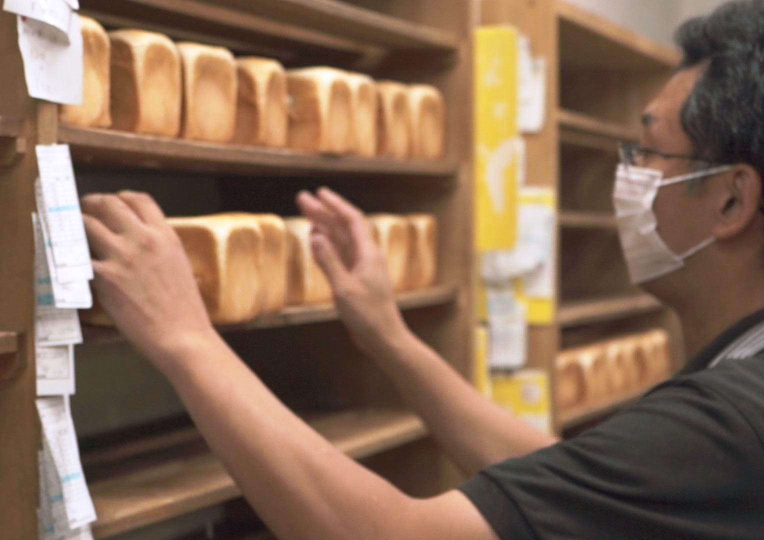 [애프터스크리닝] 식빵을 통해 생각해 보는 빵 이상의 것 '펠리칸 베이커리' ★★★