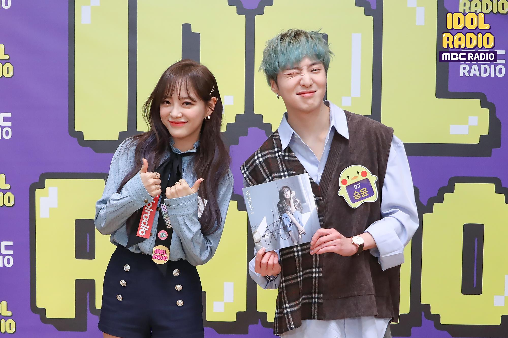 """'아이돌 라디오' 세정 """"코로나 19, 희망은 언제나 있다… 모두가 이겨나가길"""""""