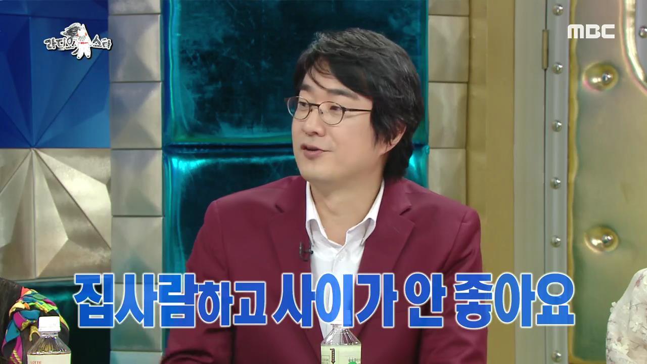 """'라디오스타' 홍혜걸을 위한 이이경의 SNS 원 포인트 강의 """"일기장에 쓰고 만족해라"""""""