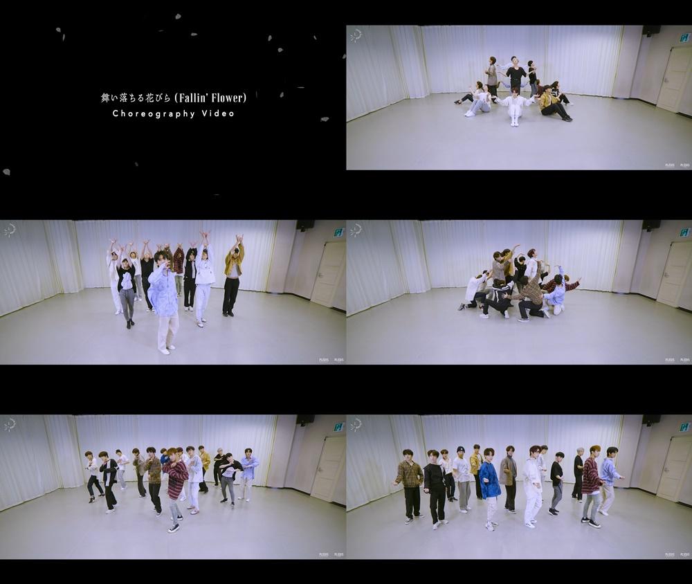 세븐틴, 日 싱글 타이틀곡 안무 영상 기습 공개… 완벽 퍼포먼스