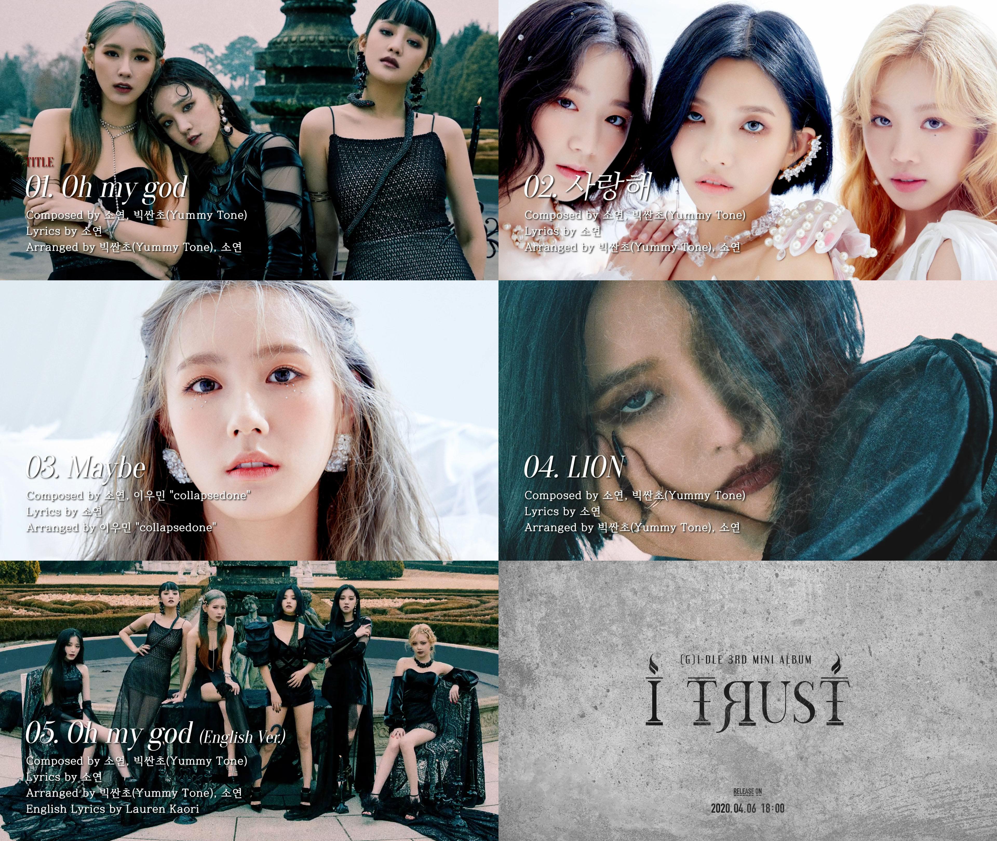 (여자)아이들, 'I trust' 오디오 티저 영상 공개… 히트곡 탄생 예고