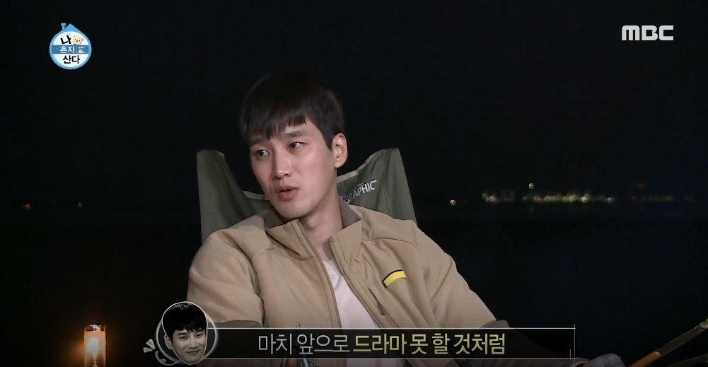 """'나 혼자 산다' 엑소 세훈, 안보현 '낭만 캠핑'에 대만족 """"싱숭생숭했는데 힐링돼"""""""