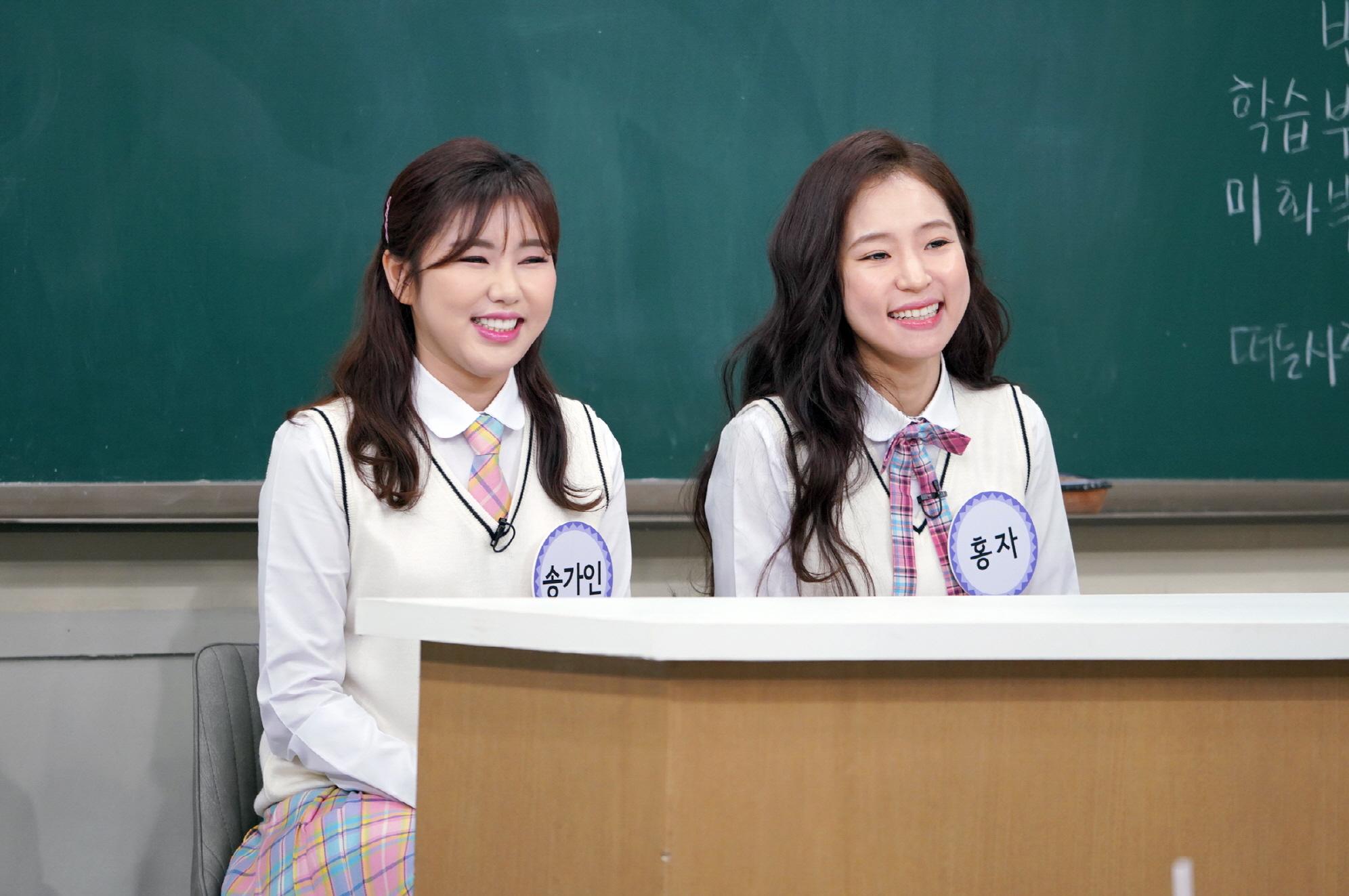 '아는 형님' 홍자×송가인, 강호동 향한 극과 극 증언의 진실은?