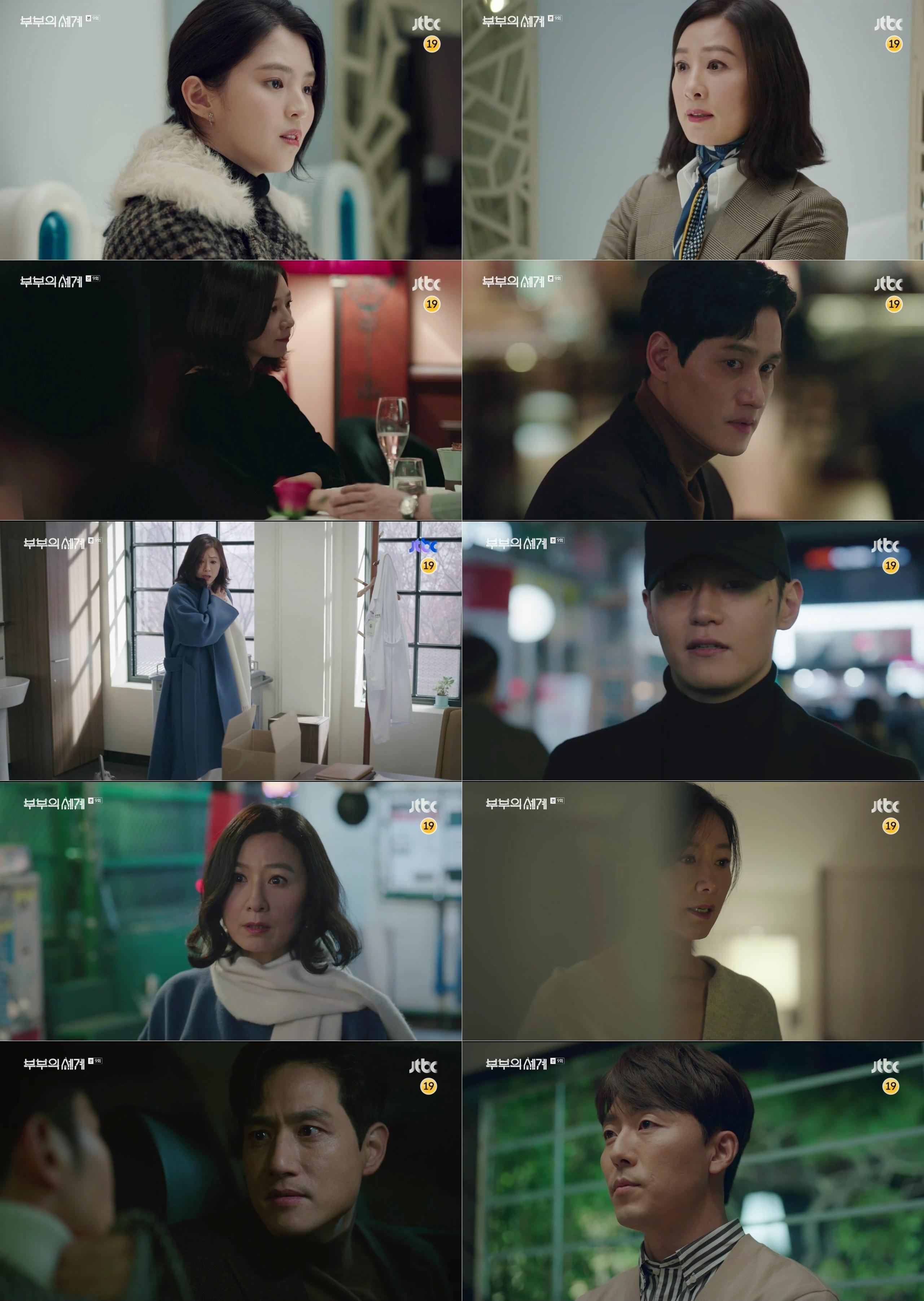 '부부의 세계' 이무생, 김희애X박해준 관계 이경영에게 보고… 시청률 23% 돌파