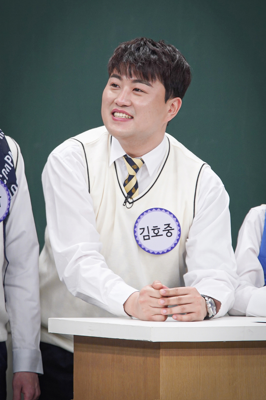 '아는 형님' 미스터트롯 TOP7 출연! 김호중, 강호동과의 '손수건' 인연 공개
