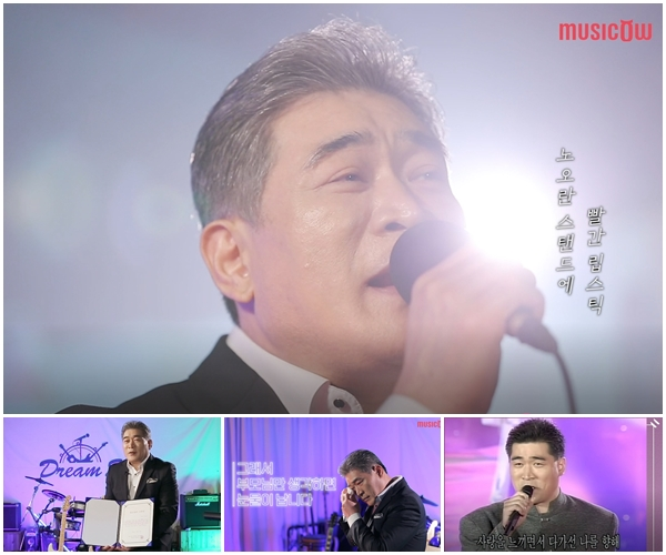 """""""임영웅·영탁 만나고파""""…편승엽, '그때 그 시절 스타 소환'"""
