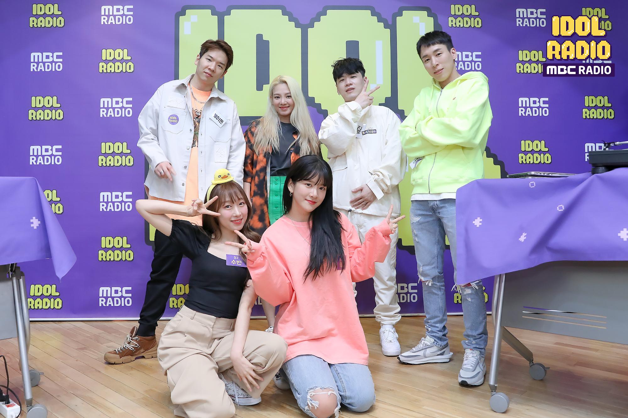 '아이돌 라디오' DJ펌킨→소녀시대 효연, 페스티벌 방불케하는 상암 디제잉 파티!