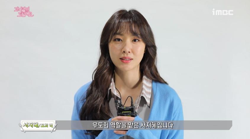 """[첫터뷰] '저녁 같이 드실래요' 서지혜 """"송승헌? 개그코드 있어… 즐겁게 촬영 중"""""""