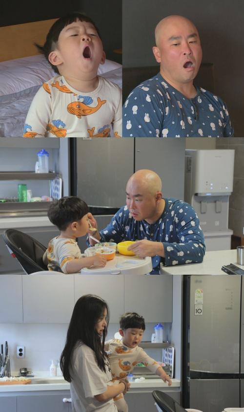 """리쌍 길 아내 """"아들 임신 중 주변에서 심한 말""""(아빠본색)"""