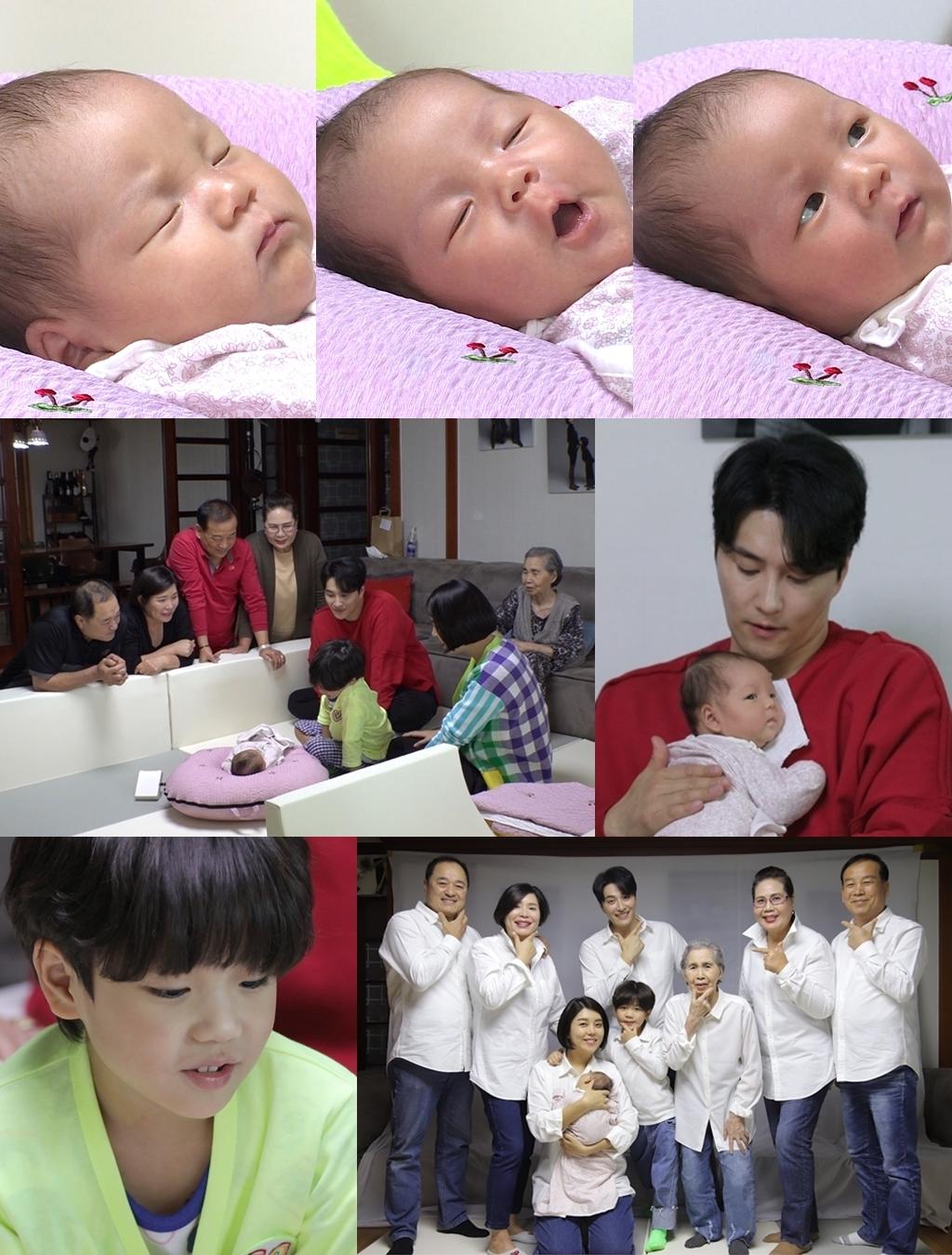 '슈돌' 민우혁♥이세미 둘째 사랑이, 가족들과 첫인사! 9명 대가족 완성