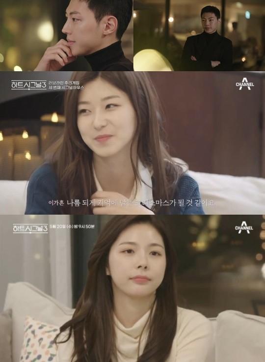 '하트시그널' 시즌3 천안나·이가흔·김강열…논란 불구 화제성↑