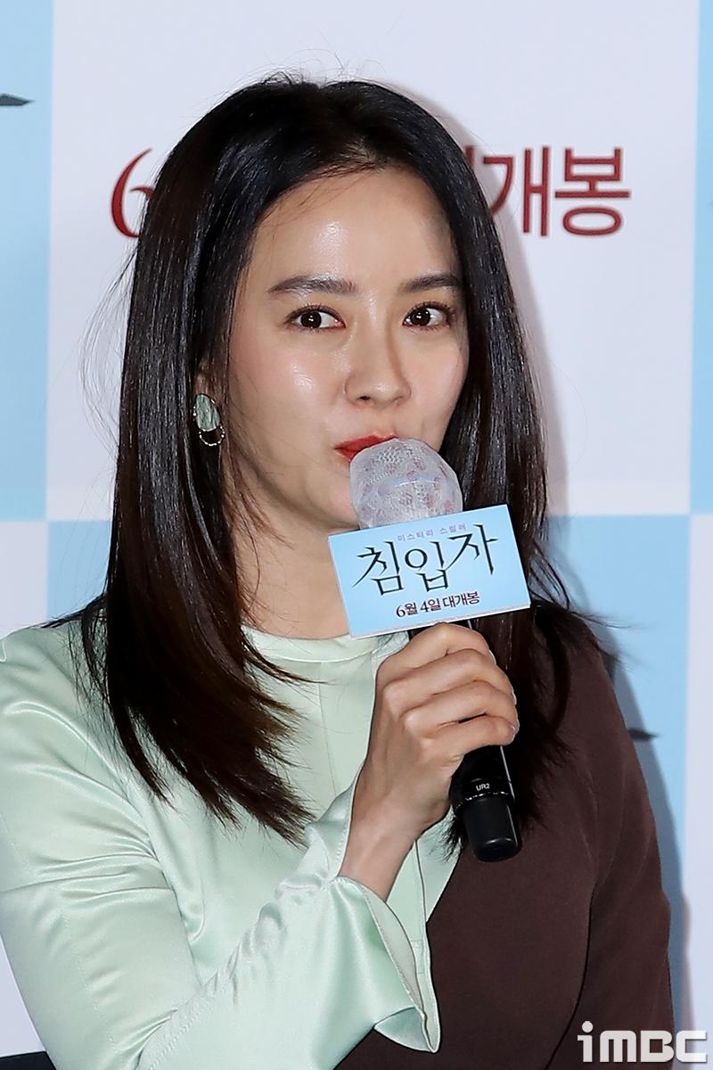 """'침입자' 송지효 """"극강의 어두운 캐릭터에 매력 느껴 출연"""""""