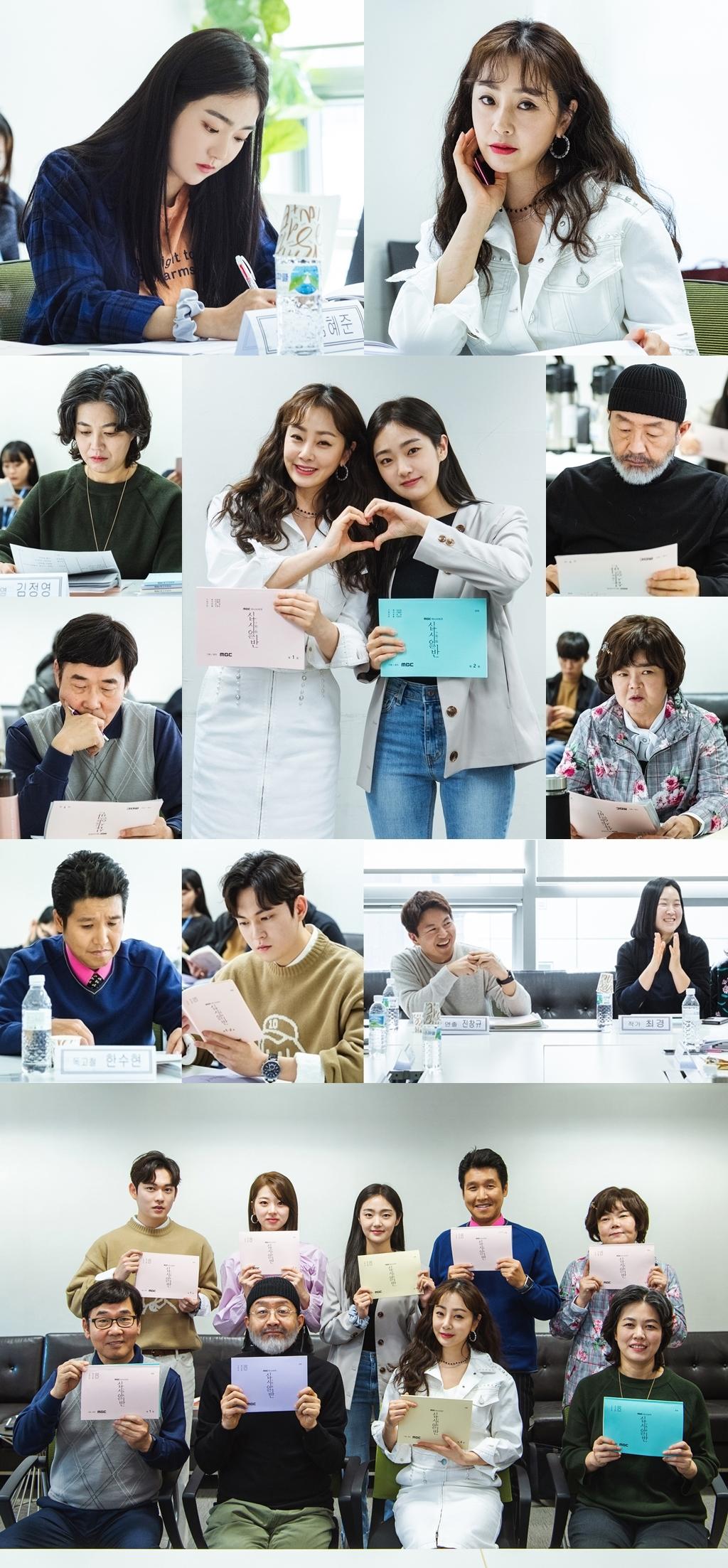 '십시일반' 김혜준X오나라, 대본 리딩 현장 공개… 내달 15일 첫 방송