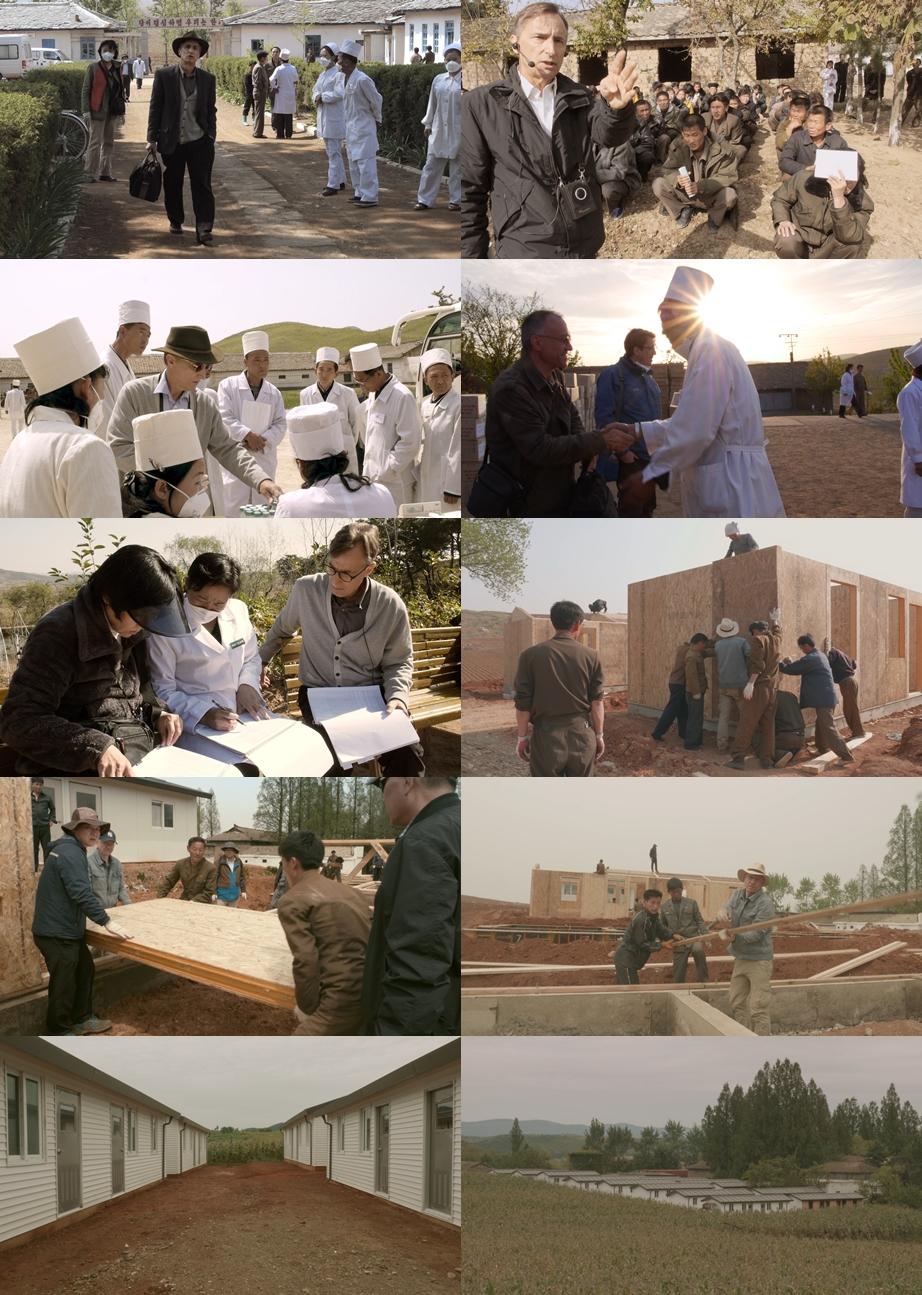 MBC, 6·15 남북공동선언 20주년 기념 다큐멘터리 오는 11일 방송