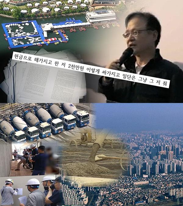 권성문 회장, '스트레이트' 방송금지 가처분 신청→법원 기각