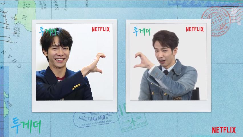 """'투게더' 이승기 """"류이호의 긍정적인 리액션, 말이 안통해도 마음이 전달"""""""