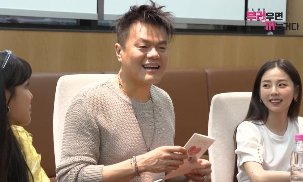 '부럽지' 3년 만에 뭉친 원더걸스X박진영(JYP), 신민철 등장에 묘~한 분위기!