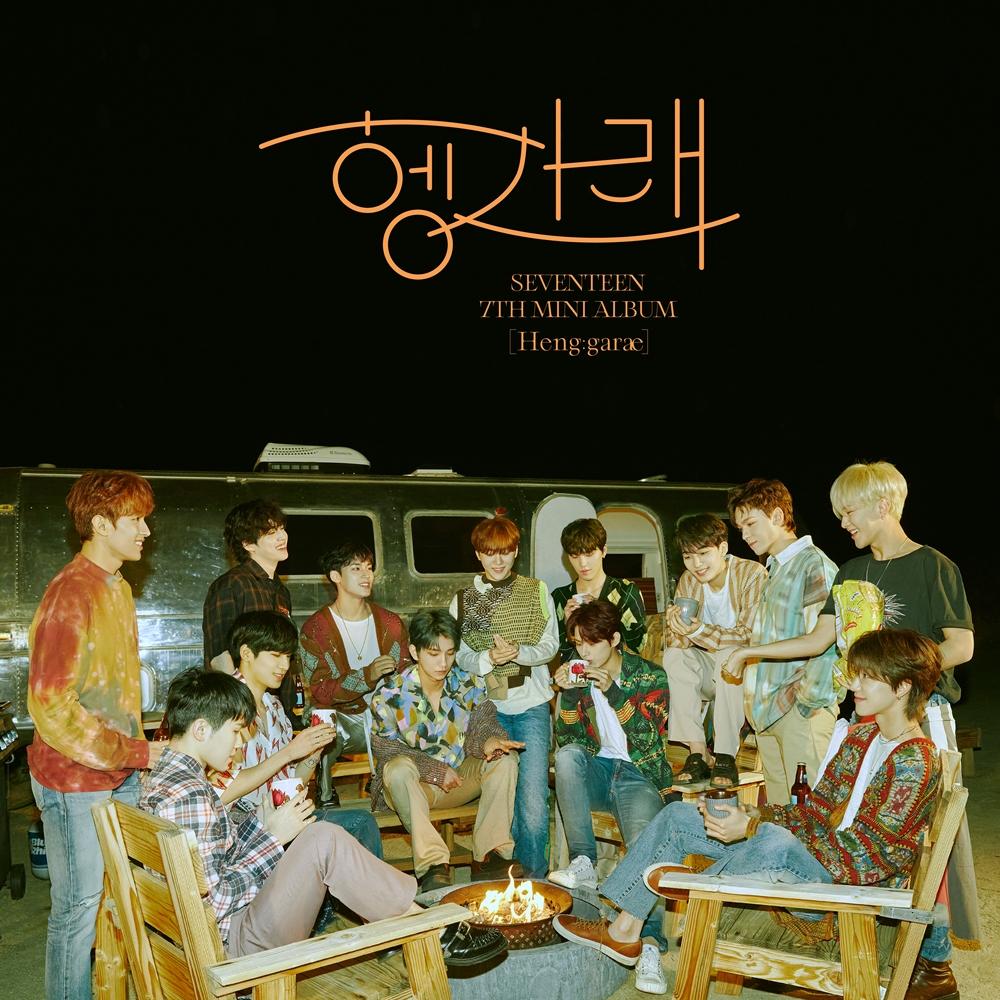 세븐틴 미니 7집 '헹가래', 日 오리콘 주간 앨범 랭킹 1위… 통산 세 번째