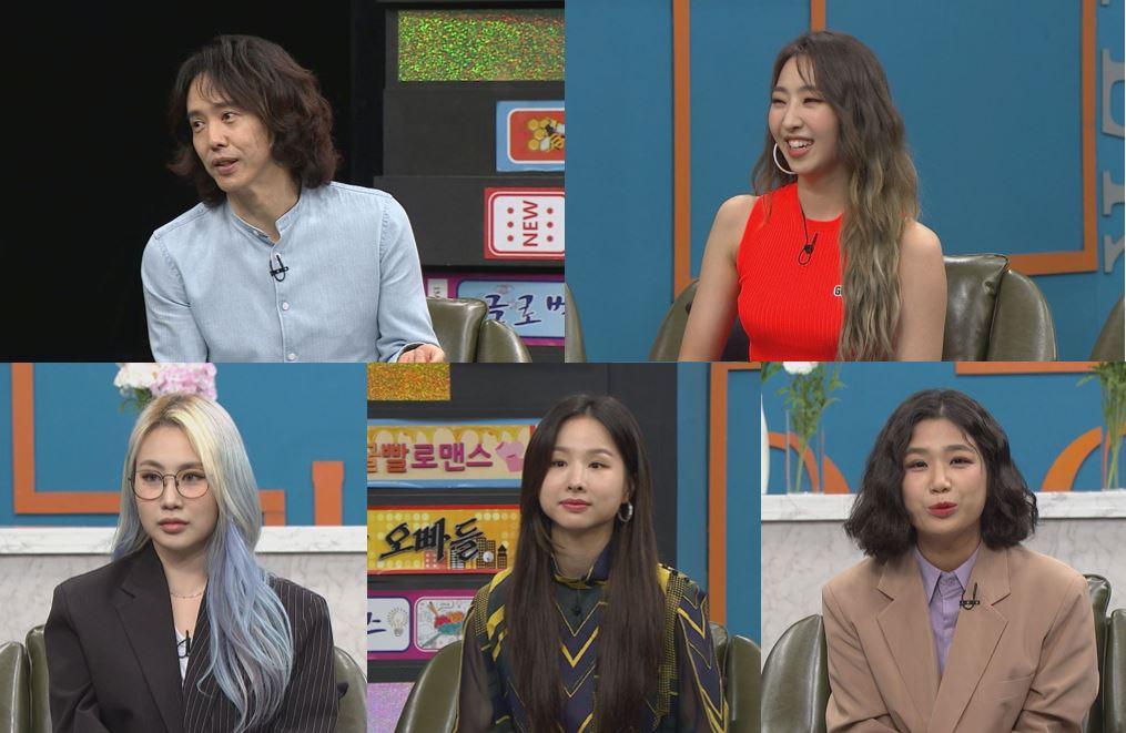 '비디오스타' 양준일→안예은, '본캐특집' 출연… 솔직 입담 대방출!