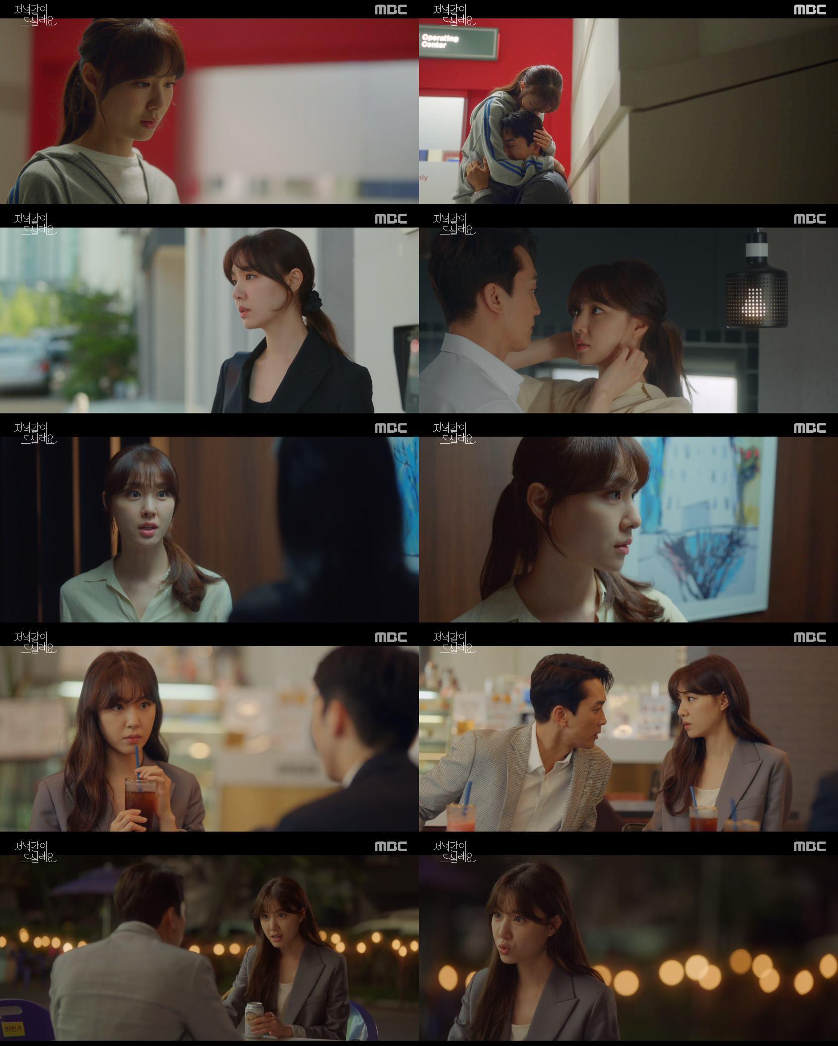 서지혜, 송승헌과 더욱 달아오른 로맨스! '로코 퀸'의 저력!