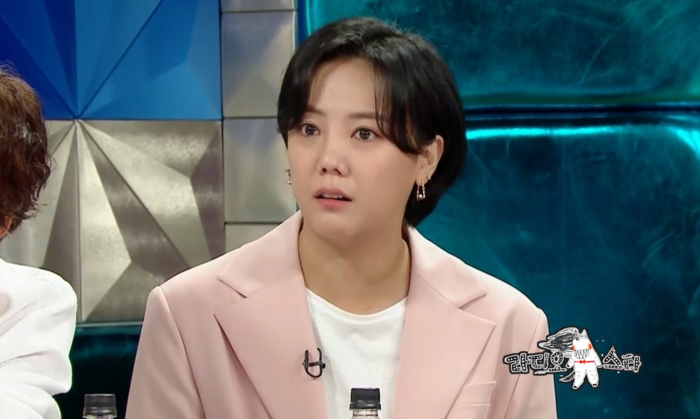 """고은아 """"요즘 이상형은 김호중, 특별히 끌리는 이유는…"""""""