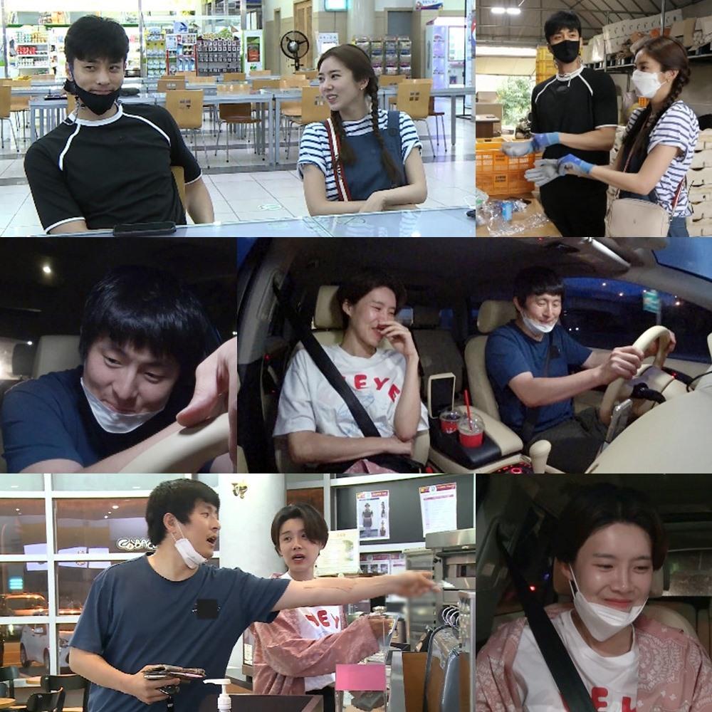 '나혼산' 성훈×손담비-기안84×장도연, '환장의 케미' 폭소