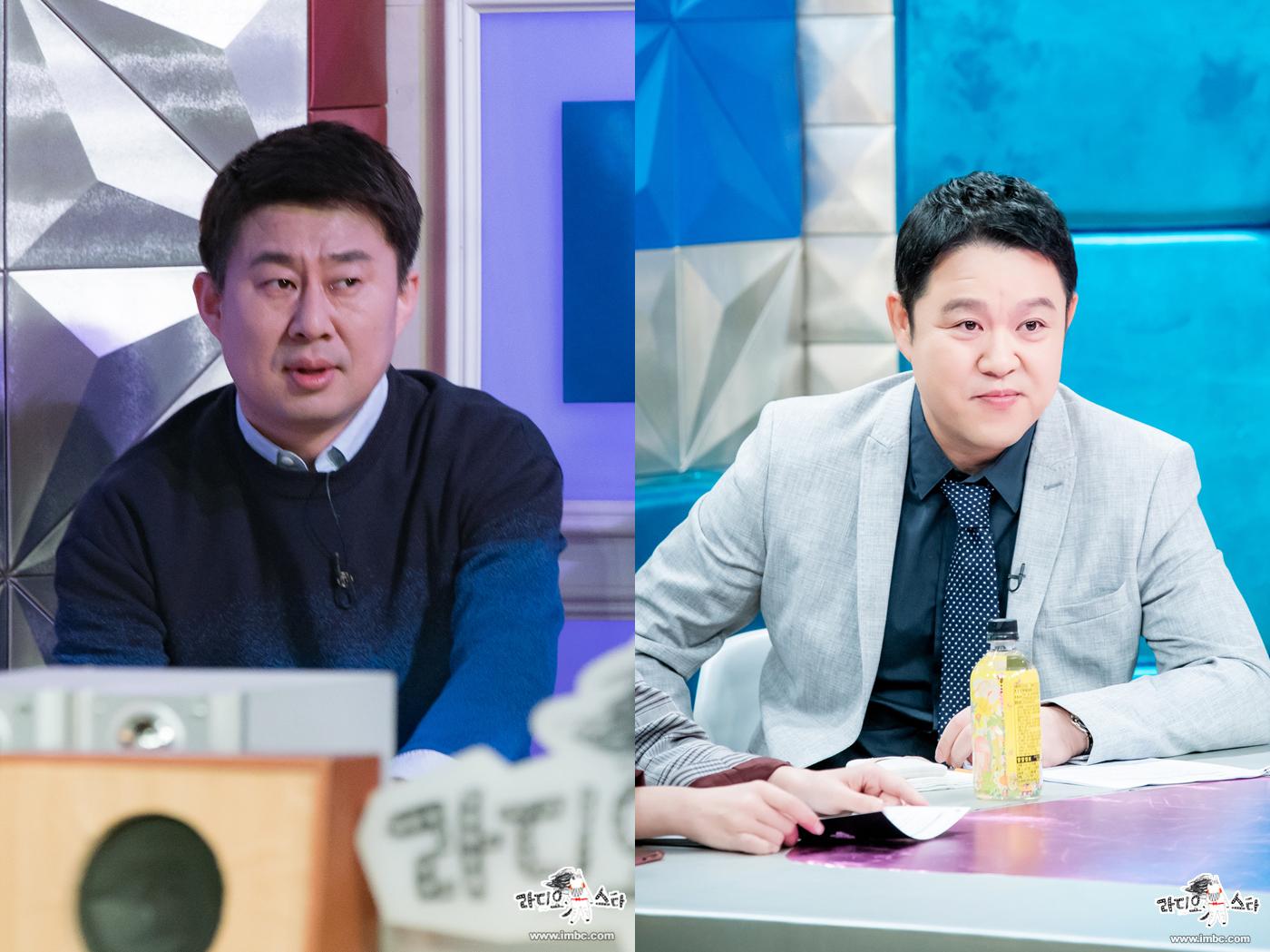 """'라스' 제작진까지 나섰다… 남희석 공개 저격에 """"김구라, 무례한 MC 아냐"""" [전문]"""