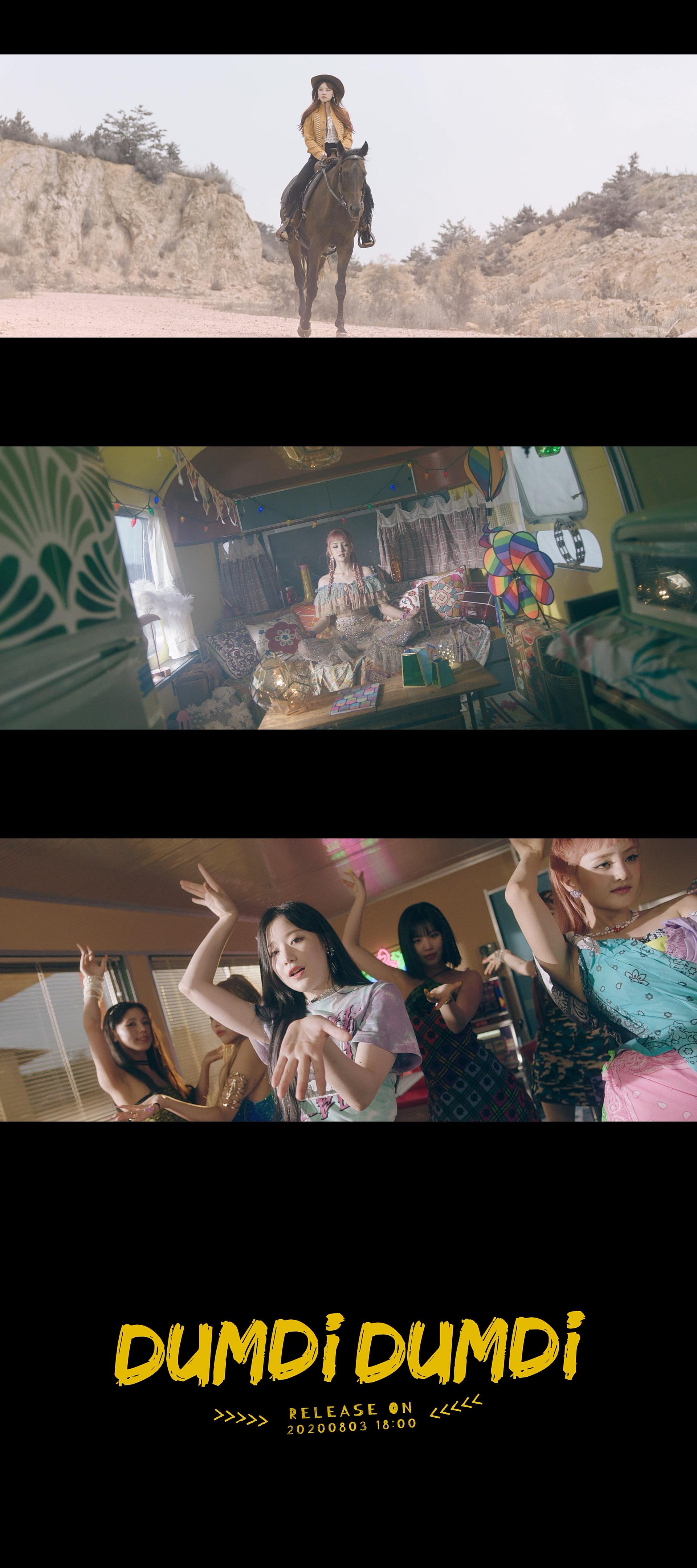 (여자)아이들의 특별한 여름파티… '덤디덤디' MV 티저 공개