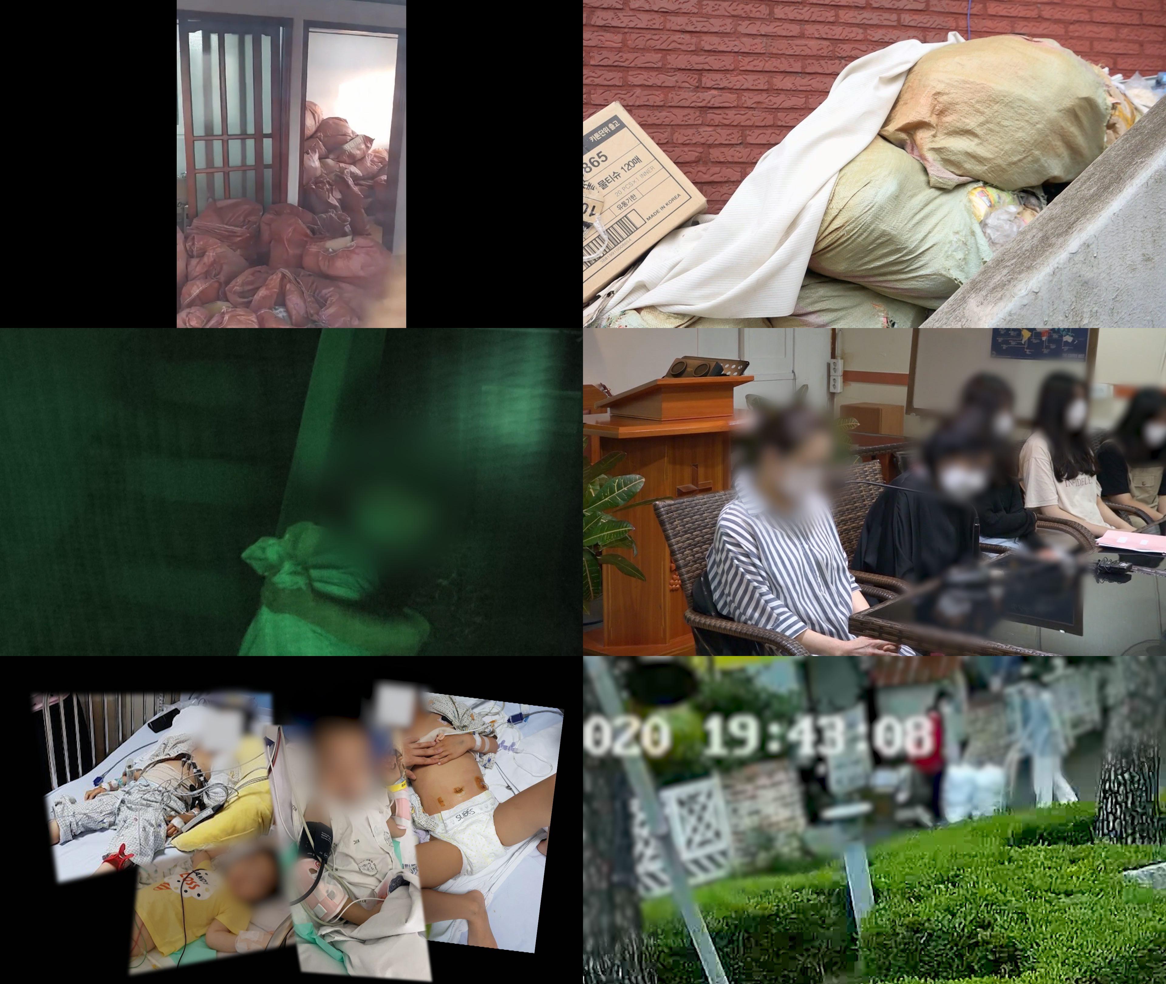 '실화탐사대' 의문의 마대자루→햄버거병, 숨겨진 이야기는?