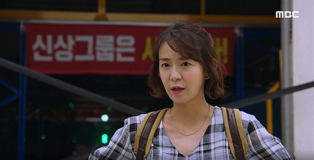 '찬란한 내 인생' 진예솔, 재결합 지시→원기준, 심이영에 '위장 연애' 제안