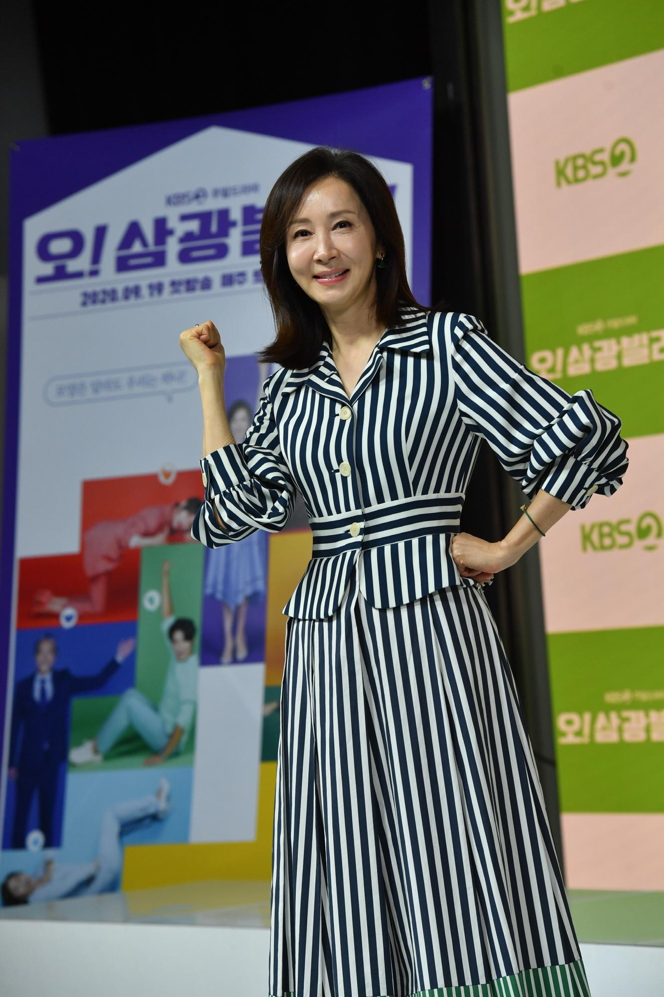 """'오 삼광빌라' 전인화 """"귀엽고 밝은 역할은 처음"""""""