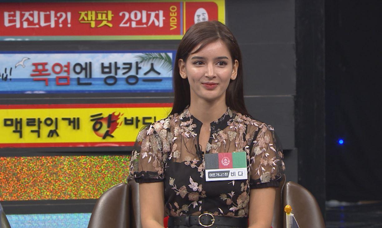 '비디오스타' 아프가니스탄 출신 모델 비다, 한국인 남자친구 ...