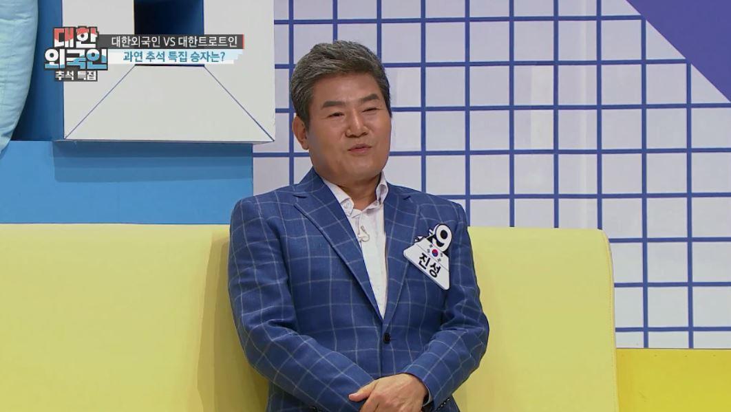 '대한외국인' 진성, 유재석 '유산슬' 이어 김용만&박명수 부캐 작명 센스 발휘