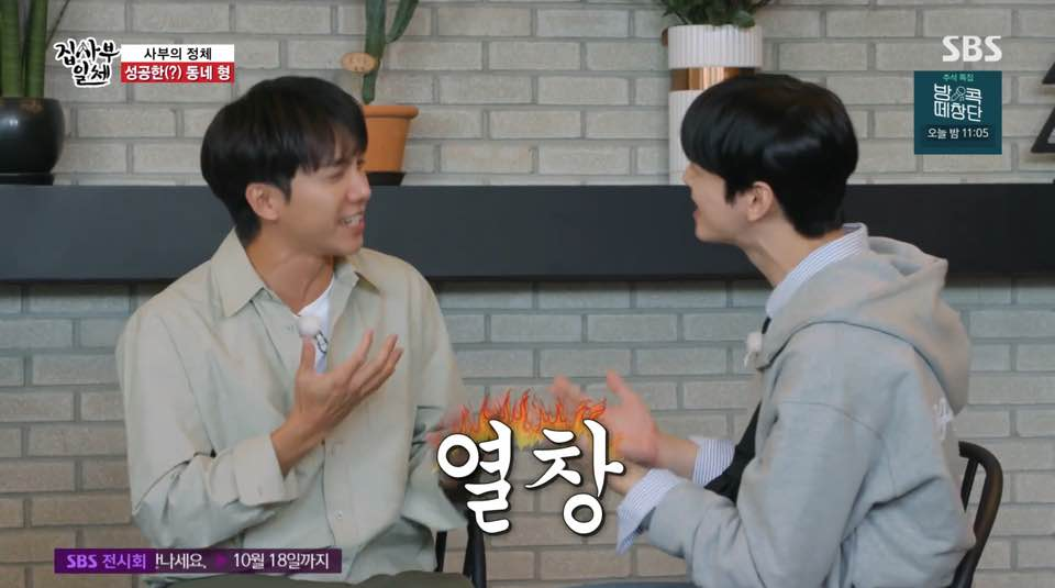 '집사부일체' 이승기X차은우, '발걸음' 열창에 신성록