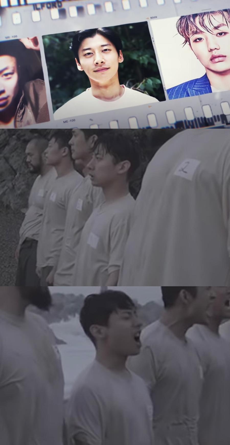 소셜iN 곽윤기, '가짜사나이 2기' 분량 실종…