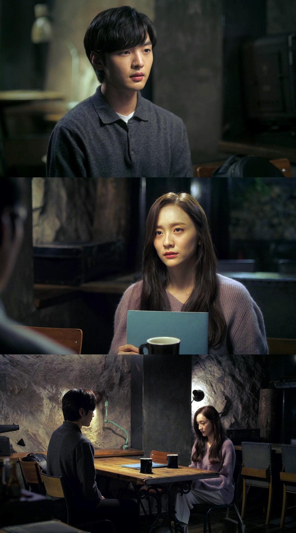 """'브람스를 좋아하세요' 김민재, 박지현 완전히 밀어내나? """"다시 보지 말자"""" 선언"""