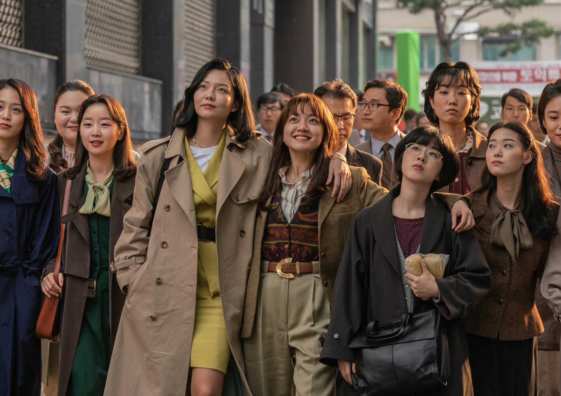 [애프터스크리닝] 여배우들이 펼쳐내는 통쾌한 대반전 드라마 '삼진그룹 영어토익반' ★★★